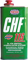 Жидкость гидравлическая BMW CHF 11S Pentosin / 83290429576 (1л) -