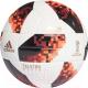 Футбольный мяч Adidas Telstar Junior 290 / CW4695 (размер 4) -