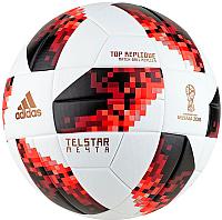 Футбольный мяч Adidas Top Replique / CW4683 (размер 5) -