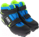 Ботинки для беговых лыж TREK Snowrock 1 NNN (черный/лайм, р-р 33) -
