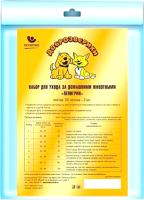 Набор послеоперационный для животных Доброзверики №0 / 6289 (18-25см) -