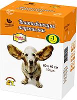 Одноразовая пеленка для животных Доброзверики Умная покупка 60x40 / П60х40У (10шт) -