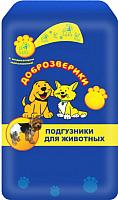 Подгузники для животных Доброзверики 30-45см (XS, 22шт) -