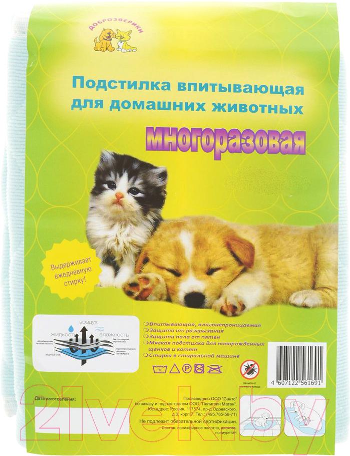 Купить Многоразовая пеленка для животных Доброзверики, 60x95, Россия