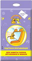 Одноразовая пеленка для животных Доброзверики 90x180 / ДЗ90180/2 (2шт) -