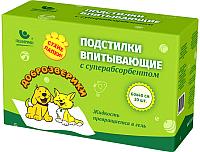 Одноразовая пеленка для животных Доброзверики Super 60x40 / ДЗ6040С (30шт) -