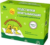 Одноразовая пеленка для животных Доброзверики Super 60x90 / ДЗ6090С (30шт) -