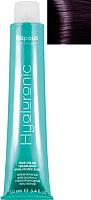 Крем-краска для волос Kapous Hyaluronic Acid с гиалуроновой кислотой 02 (усилитель фиолетовый) -