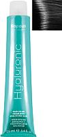 Крем-краска для волос Kapous Hyaluronic Acid с гиалуроновой кислотой 1.0 (черный) -