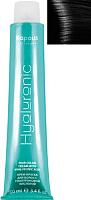 Крем-краска для волос Kapous Hyaluronic Acid с гиалуроновой кислотой 1.00 (черный интенсивный) -