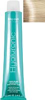 Крем-краска для волос Kapous Hyaluronic Acid с гиалуроновой кислотой 10.0 (платиновый блонд) -