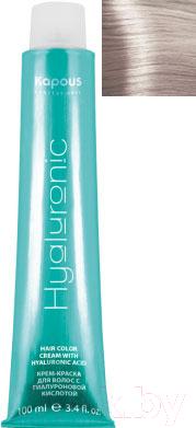 Купить Крем-краска для волос Kapous, Hyaluronic Acid с гиалуроновой кислотой 10.23 (платиновый блондин перламутровый), Италия, русый