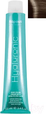 Купить Крем-краска для волос Kapous, Hyaluronic Acid с гиалуроновой кислотой 7.0 (блондин), Италия, шатен