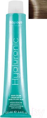 Купить Крем-краска для волос Kapous, Hyaluronic Acid с гиалуроновой кислотой 8.0 (светлый блондин), Италия, русый