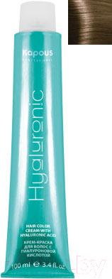 Купить Крем-краска для волос Kapous, Hyaluronic Acid с гиалуроновой кислотой 8.32 (светлый блондин палисандр), Италия, русый
