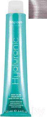 Крем-краска для волос Kapous Hyaluronic Acid с гиалуроновой кислотой 9.018 (очень светлый блондин прозрачный лакричный)