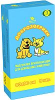 Одноразовая пеленка для животных Доброзверики 60x90 / П60x90 (5шт) -
