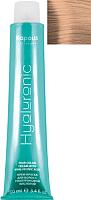 Крем-краска для волос Kapous Hyaluronic Acid с гиалуроновой кислотой 1408 (перламутровый песок) -