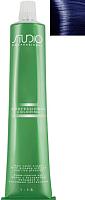 Крем-краска для волос Kapous Studio Professional с женьшенем и рисовыми протеинами 07 (усилитель синий) -