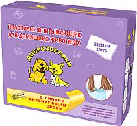 Одноразовая пеленка для животных Доброзверики 60x90 / ЛС90/30 (30шт) -