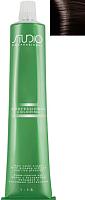 Крем-краска для волос Kapous Studio Professional с женьшенем и рисовыми протеинами 4.81 (коричнево-пепельный) -