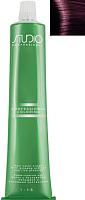 Крем-краска для волос Kapous Studio Professional с женьшенем и рисовыми протеинами 6.26 (темный фиолетово-красный блонд) -
