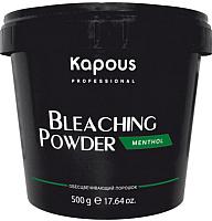 Порошок для осветления волос Kapous Ментол 51 (500г) -