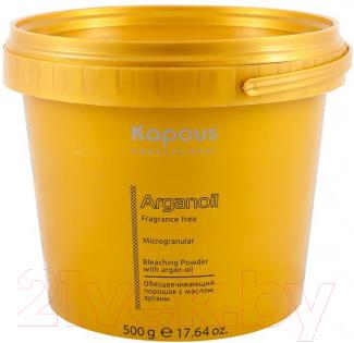 Купить Порошок для осветления волос Kapous, С маслом арганы 600 (500г), Италия, блонд