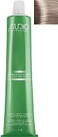 Крем-краска для волос Kapous Studio Professional с женьшенем и рисовыми протеинами 9.23 (очень светлый бежевый перламутровый блонд) -