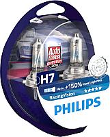 Комплект автомобильных ламп Philips 12972RVS2 -
