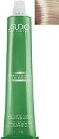 Крем-краска для волос Kapous Studio Professional с женьшенем и рисовыми протеинами 921 (ультра-светлый фиолетово-пепельный блонд) -