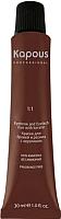 Краска для бровей Kapous Magic Keratin 605 коричневый (30мл) -