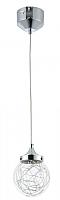 Потолочный светильник Freya Isabel FR6157-PL-5W-TR -