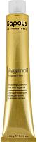Крем для обесцвечивания волос Kapous Arganoil с маслом арганы 899 (150г) -