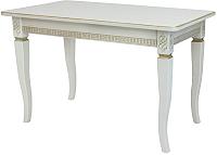 Обеденный стол Импэкс Leset Дакота 1Р 1013 (слоновая кость/патина золото) -