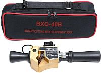 Инструмент для зачистки кабеля Forsage F-BX40(BXQ-40B) -
