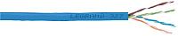 Кабель Legrand 32758 (500м) -
