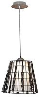 Потолочный светильник Lussole Fenigli LSX-4186-01 -