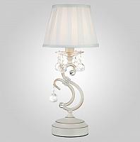 Прикроватная лампа Евросвет Ivin 12075/1T (белый) -