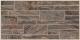 Плитка Grasaro Pave Style G-512/SR (300x600, серо-коричневый) -