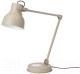 Настольная лампа Ikea Хектар 004.081.03 (с беспроводной зарядкой) -