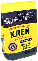 Клей для обоев Quality Универсальный (200г) -