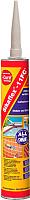 Клей-герметик Sika Sikaflex-11FC+ (300мл, бежевый) -