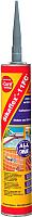 Клей-герметик Sika Sikaflex-11FC+ (300мл, серый) -