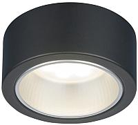 Точечный светильник Elektrostandard 1070 GX53 BK -
