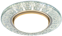 Точечный светильник Elektrostandard 3022 GX53 CL -