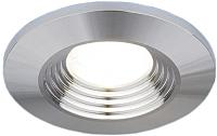 Точечный светильник Elektrostandard 9903 LED 3W COB SL -