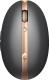 Мышь HP Spectre Rechargeable 700 (3NZ70AA) -