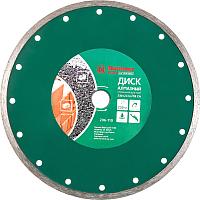 Отрезной диск алмазный Hammer Flex 206-110 DB CN -