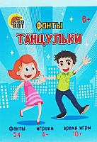 Настольная игра РЫЖИЙ КОТ Танцульки / ИН-8260 -